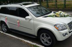 Mercedes GL 550 авто на свадьбу