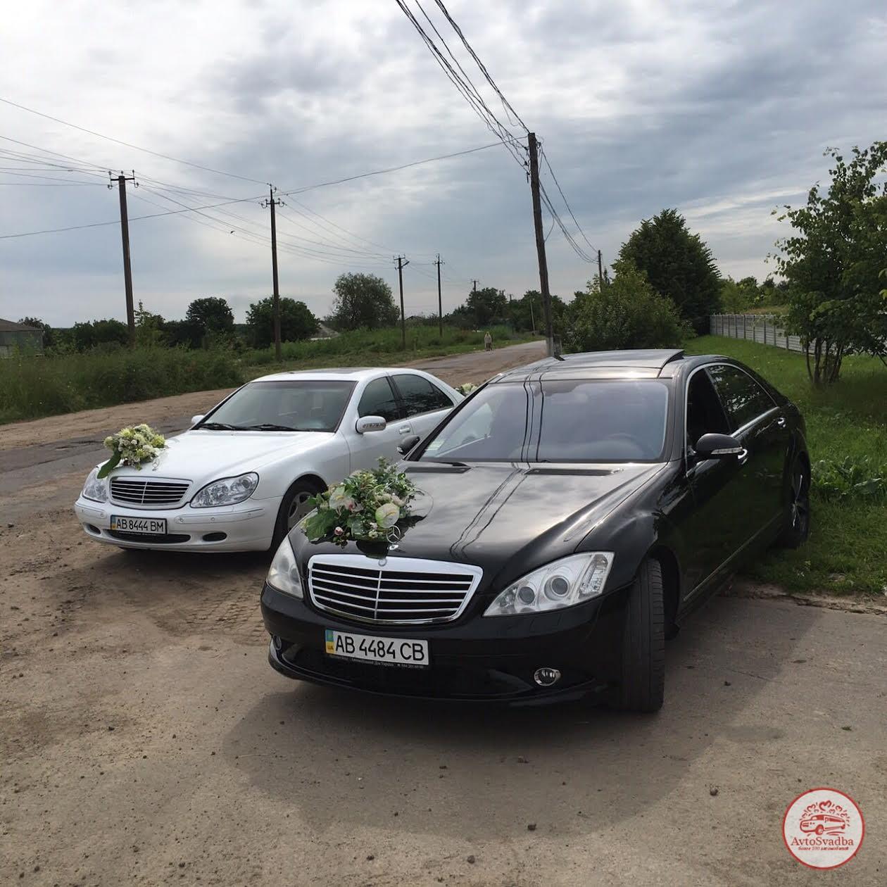 Аренда VIP авто Mersedes W221