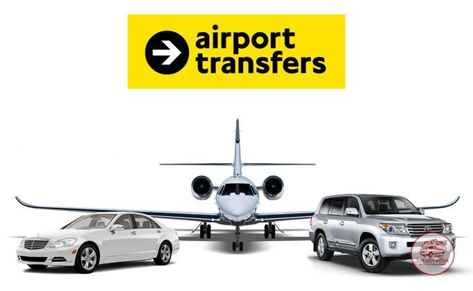 Трансфер с аеропорта Винница